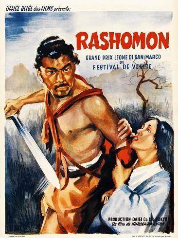 Rashomon, Japanese Movie Poster Stretched Canvas Print