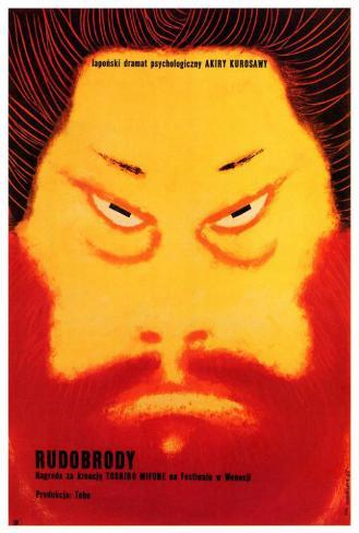 Red Beard - Foreign Style Poster