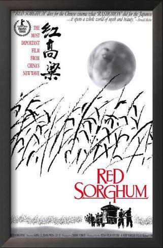 Red Sorghum Framed Art Print