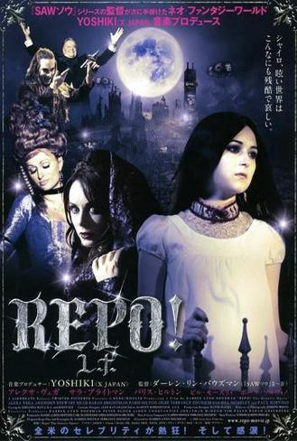 Repo! The Genetic Opera - Japanese Style Pôster