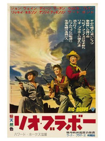 Rio Bravo, Japanese Movie Poster, 1959 Art Print