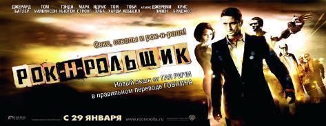Rocknrolla - Russian Style Poster