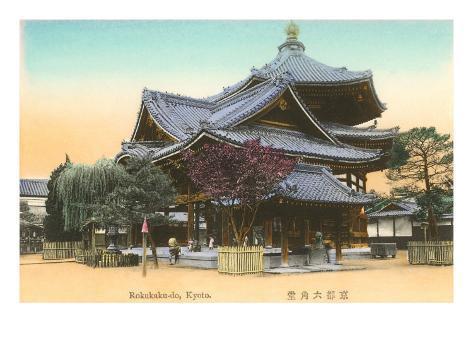 Rokukaku-do Temple, Kyoto, Japan Art Print