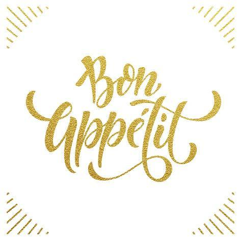 Bon Appetit Text. Gold Text on White Background. Vector Illustration. Art Print