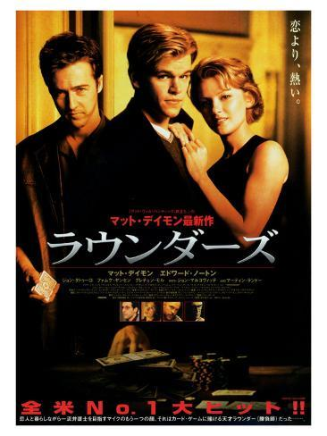 Rounders, Japanese Movie Poster, 1998 Stretched Canvas Print