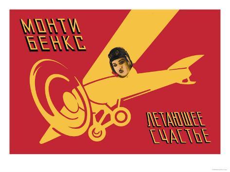 Flying Luck Art Print
