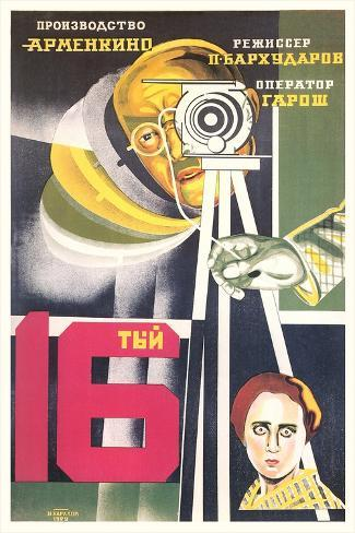 Russian 16th Film Poster Art Print