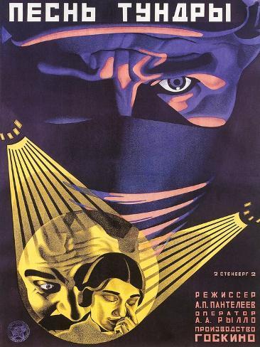 Russian Adventure Film Poster Art Print