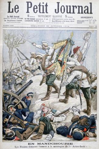 Russian Attack in Manchuria, Russo-Japanese War, 1904 Giclee Print