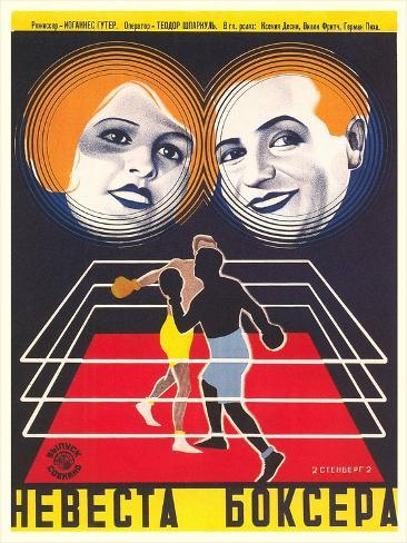 Russian Boxing Film Poster Art Print