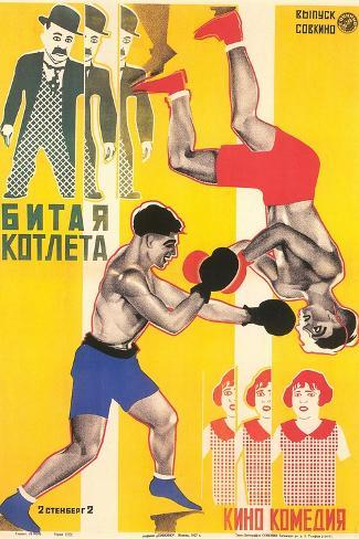 Russian Boxing Film Poster Art Print