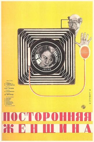 Russian Camera Film Poster Art Print