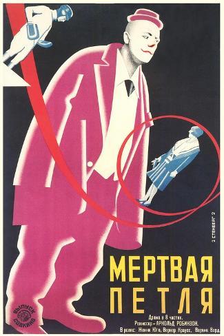 Russian Clown Film Poster Art Print