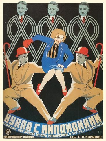 Russian Dancers Film Poster Art Print