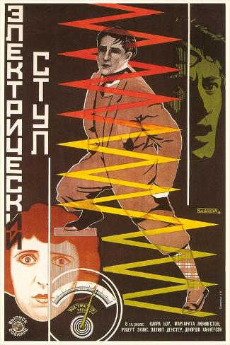Russian Electric Chair Poster Art Print