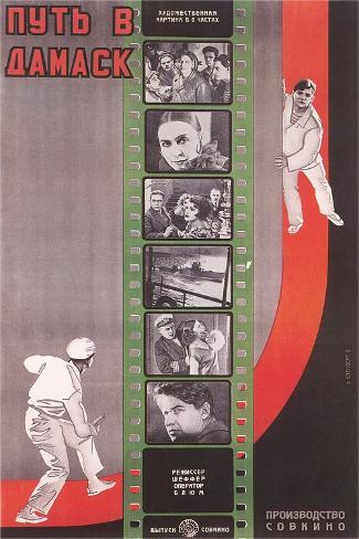 Russian Film Strip Poster Art Print