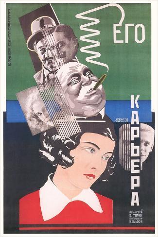 Russian His Career Film Poster Art Print