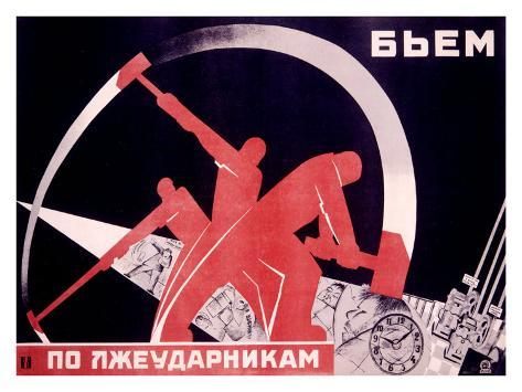Russian Industrial Giclee Print