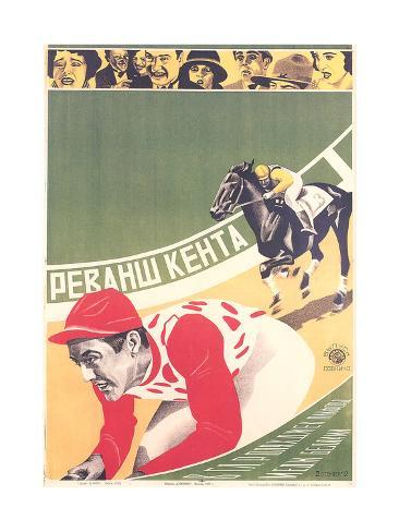 Russian Jockey Film Poster Art Print