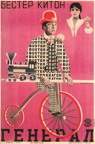 Russian Keaton Film Poster Art Print