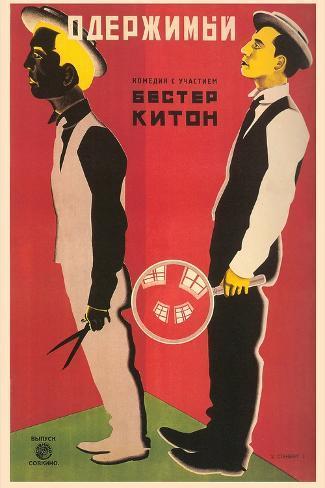 Russian Keaton Film Poster Stampa artistica
