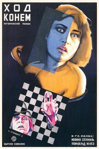 Russian Koight's Move Film Poster Stampa artistica