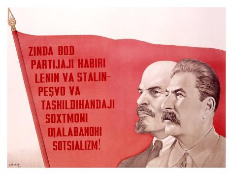 Russian Leaders Giclee Print
