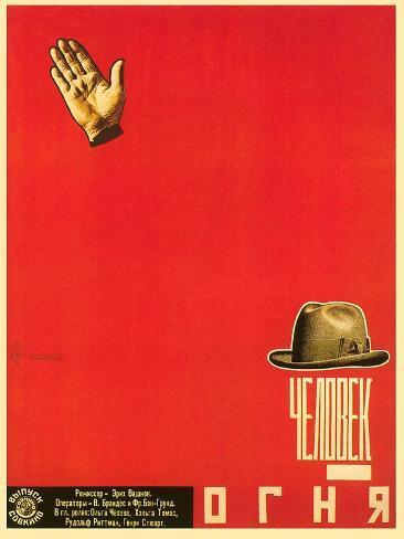Russian Man of Fire Film Poster Art Print
