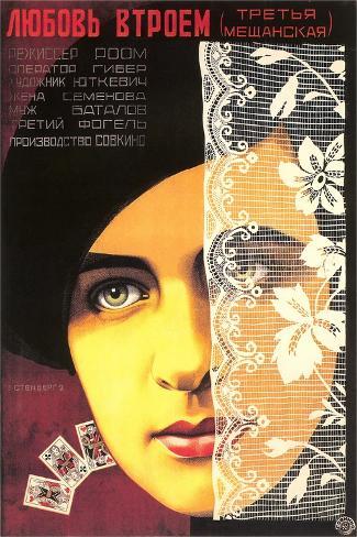 Russian Romance Film Poster Premium Giclee Print