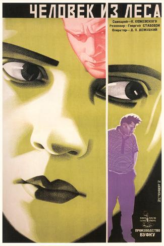Russian Woman's Green Face Poster Stampa artistica