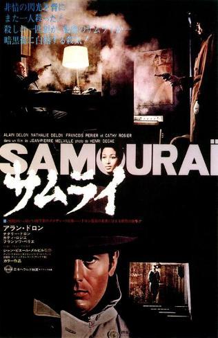 Samourai, Le Poster