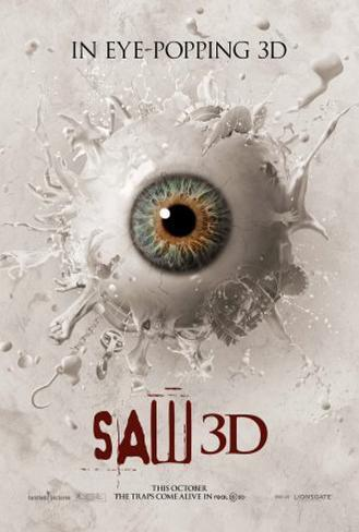 Saw - 3D Double-sided poster
