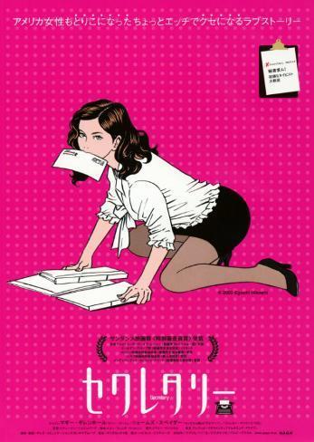 Secretary Masterprint