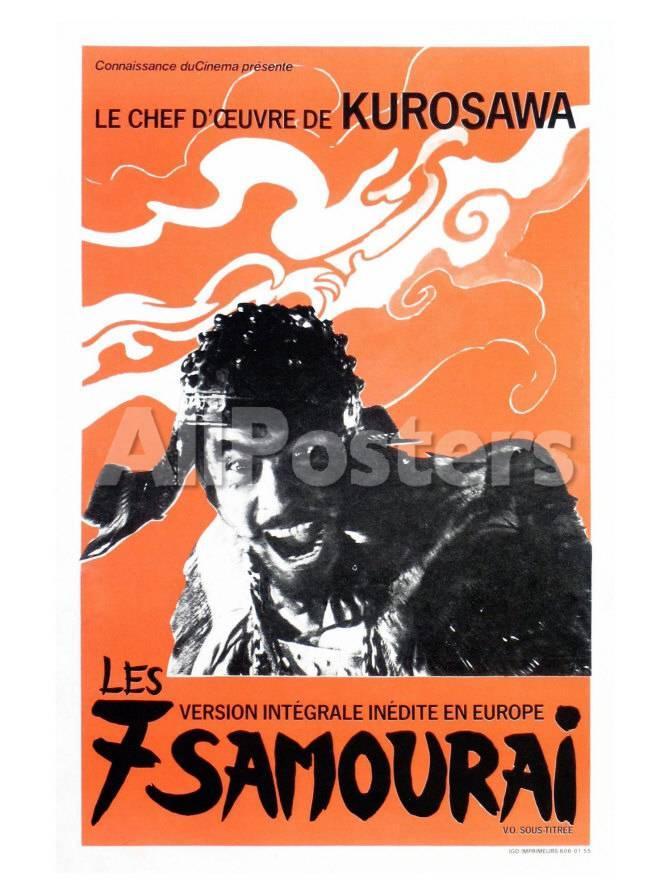 Seven Samurai, French Movie Poster, 1954 Art at AllPosters.com