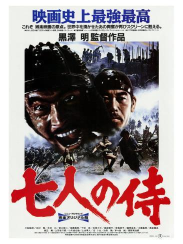 Seven Samurai, Japanese Movie Poster, 1954 Art Print