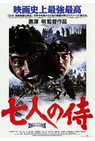 Seven Samurai - Japanese Style Poster