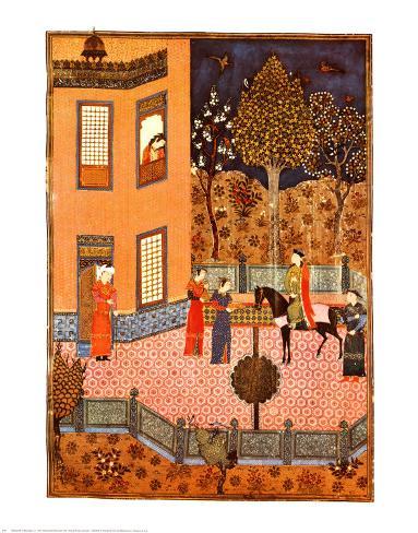 Shahnameh Baysunqur Art Print