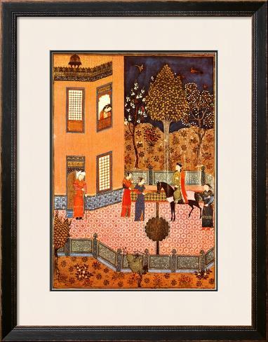 Shahnameh Baysunqur Framed Art Print