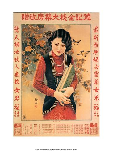 Shanghai Lady Vintage Chinese Advertising Poster Stampa artistica