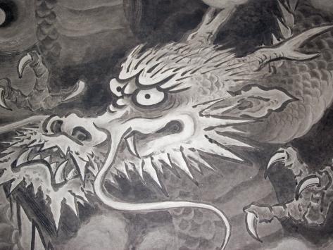 Dragon Head, Kyoto, Japan Photographic Print