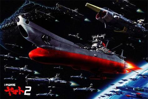 Space Cruiser Yamato 2 - Japanese Style Poster