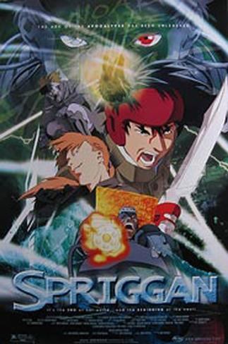 Spriggan Original Poster