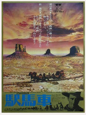 Stagecoach, Japanese Movie Poster, 1939 Art Print