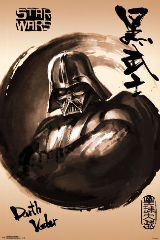 Star Wars- Darth Vader Sumi-E Poster