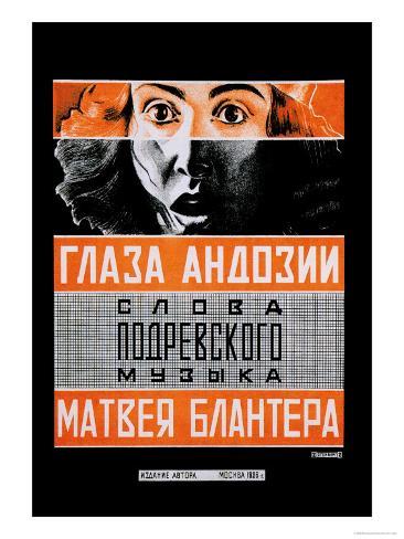 Eyes of Andozia Art Print