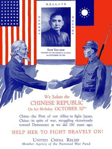 Vintage World War II Poster of Uncle Sam Shaking Hands with a Chinese Soldier Photographic Print