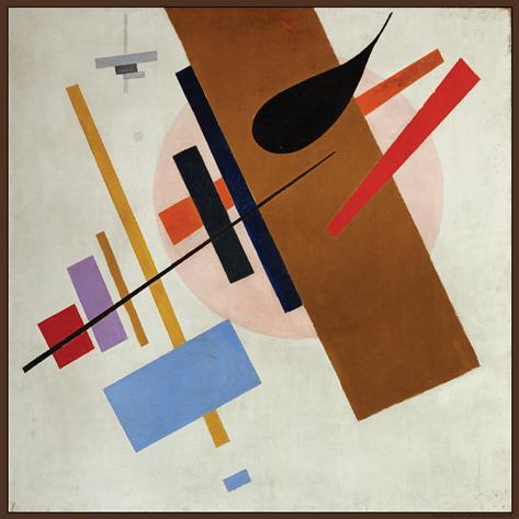 Suprematism Wall Decal