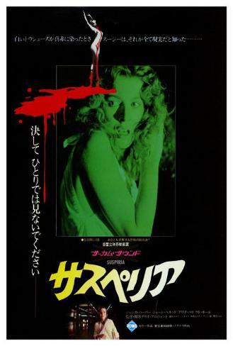 Suspiria - Japanese Style Poster