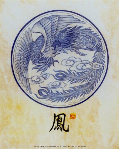 Phoenix Motif Art Print