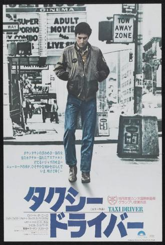Taxi Driver - Japanese Style Poster